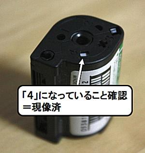 aps-number.jpg